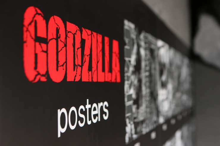 Hotel Gracery Shinjuku - Godzilla Room Wall Panels